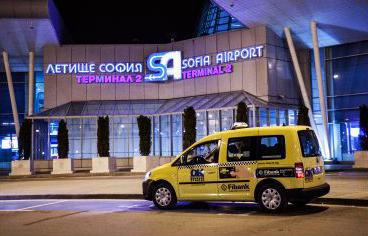 ОК Супертранс - летище София и централна автогара София